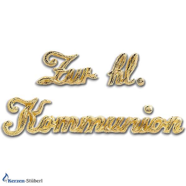 Wachsschriftzug Zur heiligen Kommunion Gold
